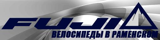 veloramenskoe.ru — велосипеды от призводителя
