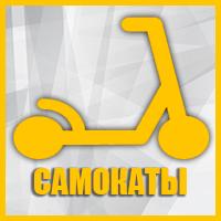 zh.k.samokaty - Велосипеды в Раменском Московская область